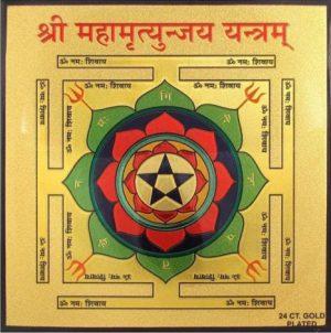 Maha Mritunjaya Yantra