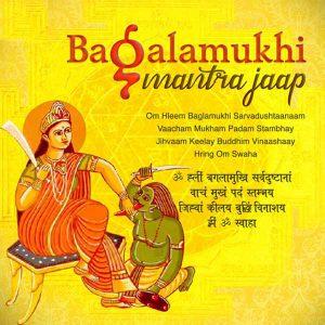 Baglamukhi Mantra Japa