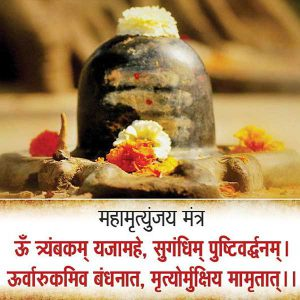 Maha Mrityunjaya