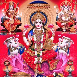 Special Puja